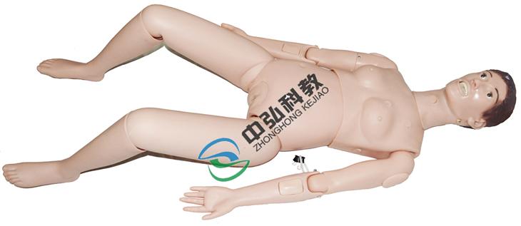高级多功能护理人实习模型(女性)