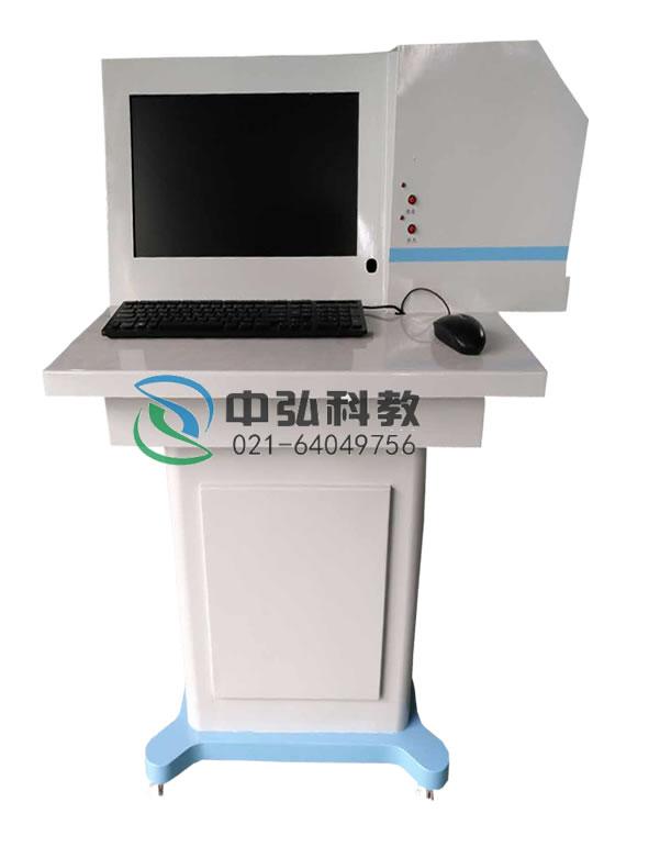 中医舌象诊断系统