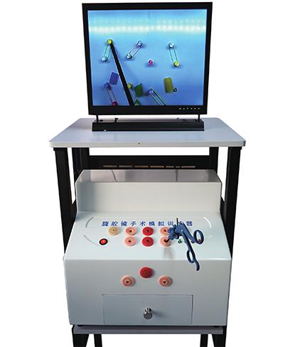 腹腔镜手术模拟训练器
