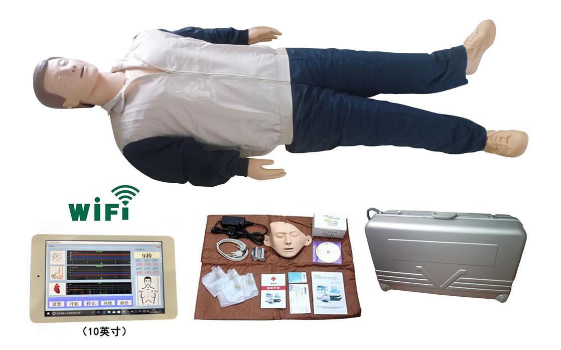 高级10寸平板电脑心肺复苏模拟人(无线版)