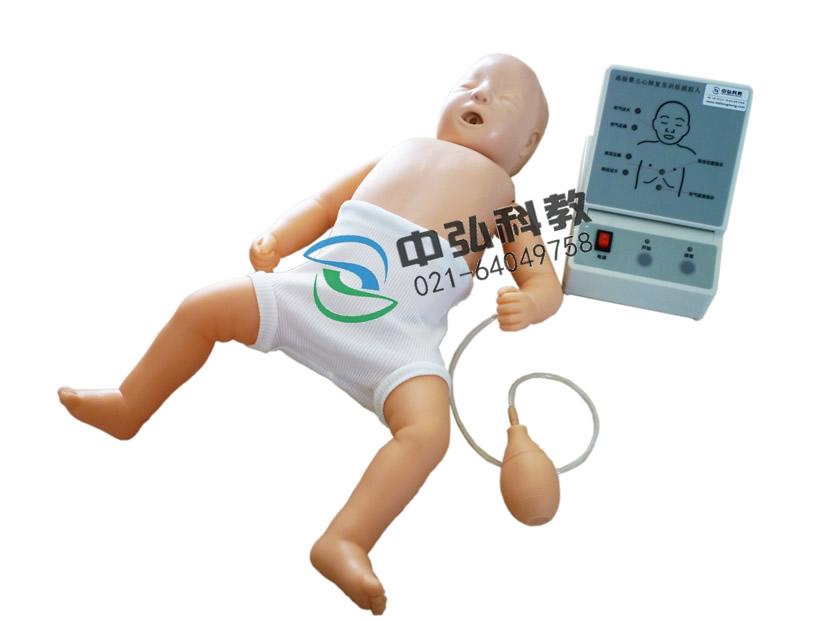 高级婴儿心肺复苏模拟人