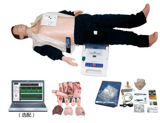 高级心肺复苏、AED除颤及创伤模拟人(计算机控制三合一组合)